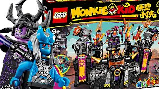LEGO Monkie Kid - More 2020 sets, and... I'm disappointed. 😔