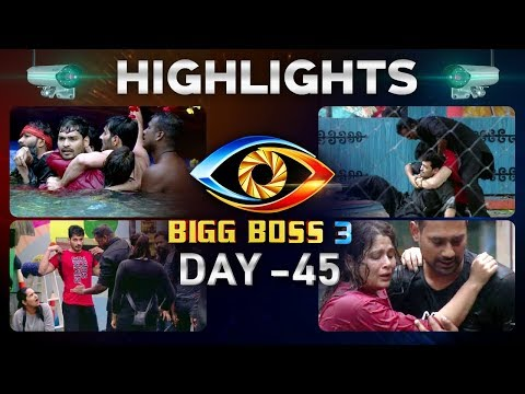 Bigg Boss Telugu Season 3: Day 45 Highlights | Bigg Boss Punished Housemates | #BB teluguvoice