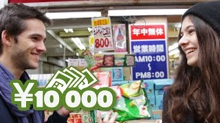 10 000 Yens à Ueno (feat. Max & L)