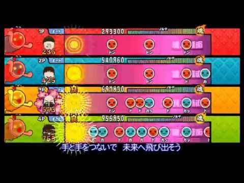 【太鼓の達人 Wii4】エンジェル ドリーム(裏譜面)【全難易度同時再生】