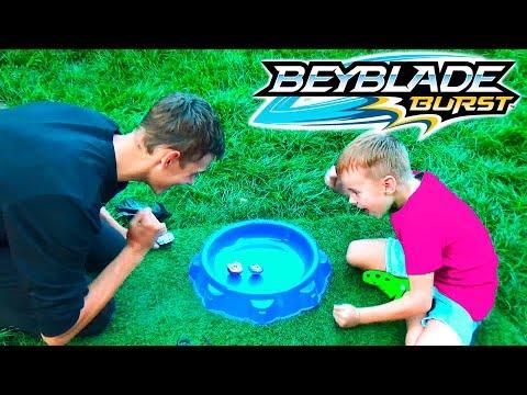 Игрушки для детей Битва Бэйблейд за машинки Fafnir Vs Valtryek  Видео для мальчиков Часть 1