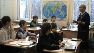 Открытый урок русского языка в 4 А классе Тренина Н И  Тема Падежные окончания имё существительных