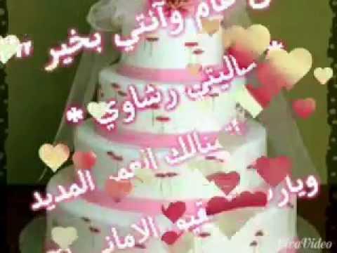 اهداء بمناسبة عيد ميلاد اختي الغاليه الاء Ahmed Fadel Youtube
