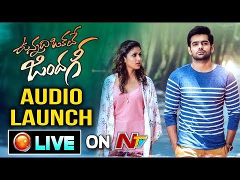 Vunnadhi Okate Zindagi Audio Launch Live || Ram Pothineni || Anupama Parameswaran || Lavanya || DSP