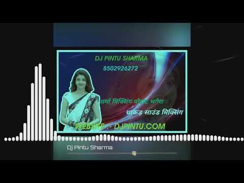Hariya Hariya Baga Me Bol Re Suvatiya !! Fruity Dholki Mix !! Dj Pintu Bhagera !! Dj Remix Hit Song