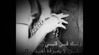 سنه سنه سنه وانتا طيب حبيبي مصطفى كامل