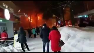 На Якова Эшпая горит квартира