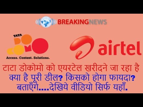 Airtel buys tata teleservices for free