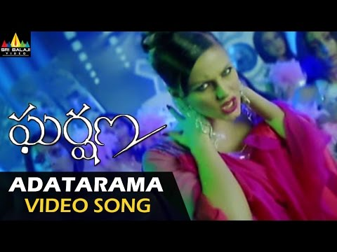 Gharshana Video Songs   Adatharama Video Song   Venkatesh, Asin   Sri Balaji Video