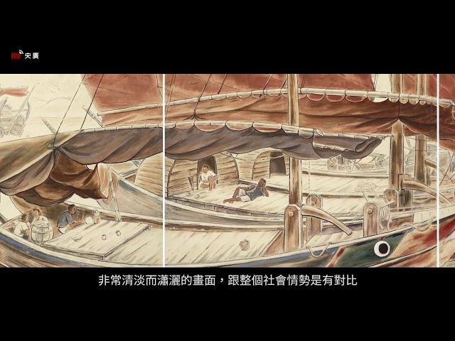 【Rti】Dinamika Museum Seni (26) seniman Huang Ching-shan, Liu Hsin-ruh, Yeh Huo-cheng