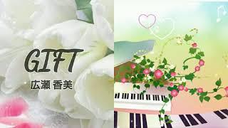 Singer : sonatinen Title : クリスマスキャロルの頃には Duet with 広...