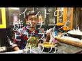 インドの焼きチーズ ピザプリの作り方 / Pizza Shot の動画、YouTube動画。
