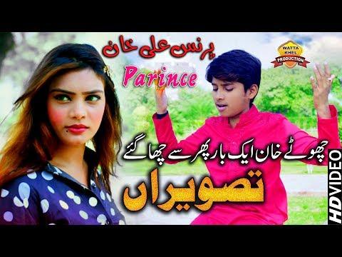 Yar Way Tediyan Ay Tasveeran►Singer Parince Ali Khan►Wattakhel Production Latest Saraiki Song 2019