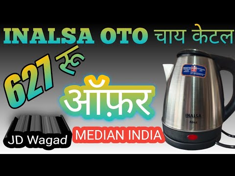INALSA | Unboxing products | Inalsa Electric Kettle Absa | Inalsa Electric Beater Review | JD WAGAD
