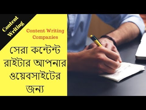 content-writing- -content-writing-company- -hire-content-writers-online