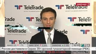TeleTrade Обзор рынков 12 12 2013