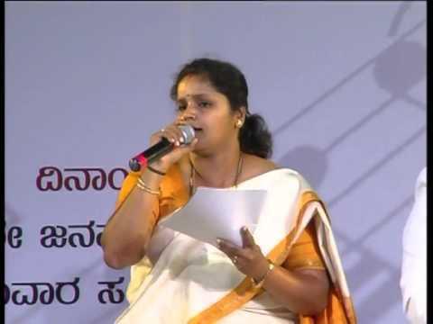 Kambada Myaalina By Sunitha