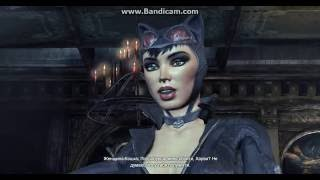Batman Arkham  City №1 Женщина Кошка