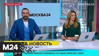 В России выявили 4 995 новых случаев коронавируса - Москва 24