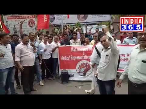 Medicine should be GST Free -MSMRA's strong agitation all around Maharashtra.