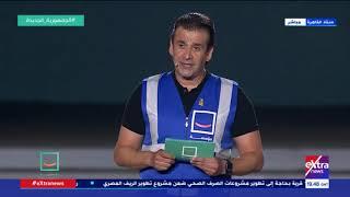غرفة الأخبار |  كريم عبد العزيز يبكي على المسرح أثناء مؤتمر حياة كريمة