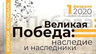 """""""Ветераны войны"""" музыка Евгения Гиммельфарба, слова Валерия Павлова"""