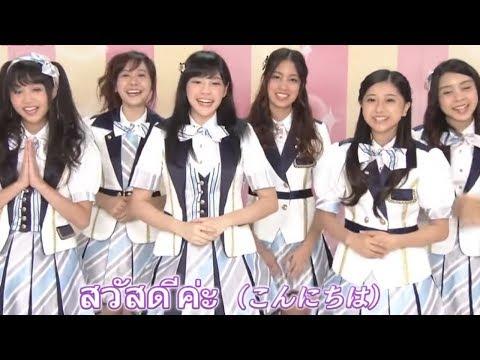 รายการ AKB48 Show BNK48 / 365 วันกับเครื่องบินกระดาษ