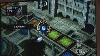 Culdcept Saga Xbox 360 Gameplay - TGS Off-Screen