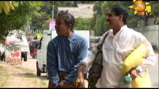 Repeat youtube video Hiru TV Ataka Nataka EP 232 | 2014-08-10
