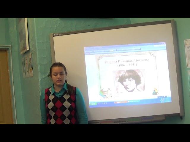 Изображение предпросмотра прочтения – ЕлизаветаДанилова читает произведение «Белоснежка» М.И.Цветаевой