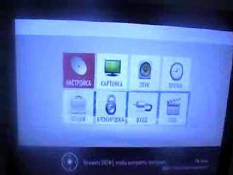 Цифровое телевидение idc
