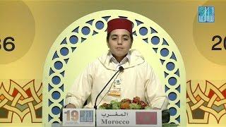 بلال الشمسي - المغرب | BILAL CHAMSSI - MOROCCO