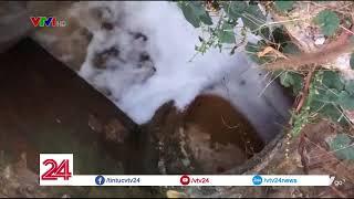 Bà Rịa Vũng Tàu: Nhà máy xử lý rác xả thải trộm ra môi trường | VTV24