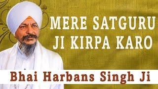 Bhai Harbans Singh Ji - Mere Satguru Ji Kirpa Karo - Ik Din Chalna