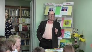 Встреча с детским писателем Михаилом Слуцким в библиотеке 194