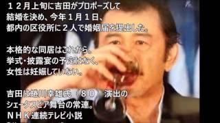 引用:http://headlines.yahoo.co.jp/hl?a=20160105-00000096-spnannex-...