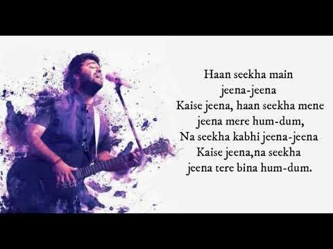 The Love Mashup - Atif Aslam & Arijit Singh 2018(LYRICAL VIDEO)