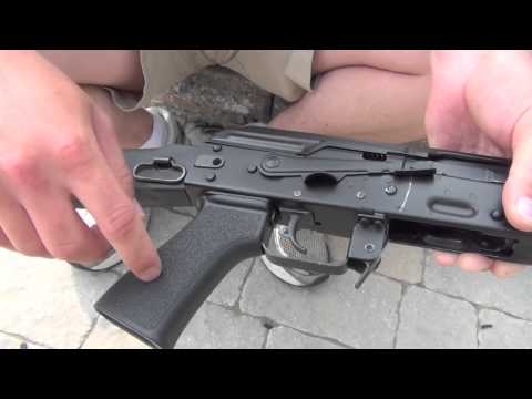 Arsenal SLR-107 Overview