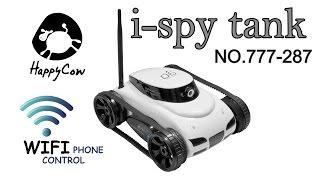 я-Spy танк (ні.777-287) за HappyCow з 0.3 MP камерою, Wi-Fi телефон cintrol