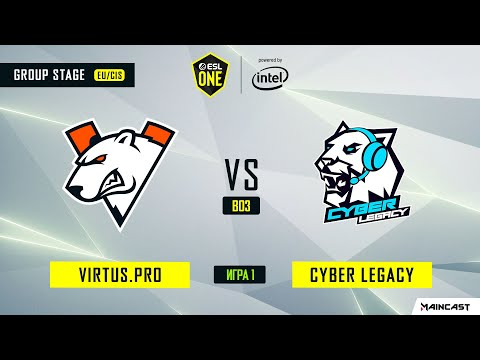 Virtus.pro Vs Cyber Legacy (игра 1) BO3   ESL One Los Angeles   Online