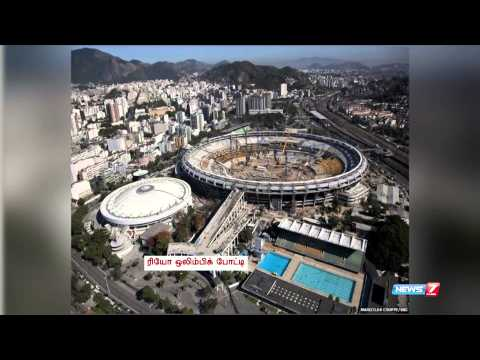 Only 35 percent of tickets for Brazilian fans in Rio Olympics | World | News7 Tamil