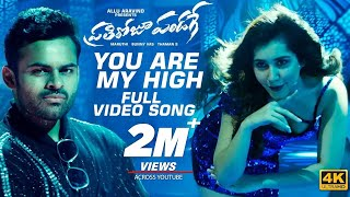 You Are My High Full Video Song | Prati Roju Pandaage | Sai Tej | Raashi Khanna | Maruthi | Thaman S
