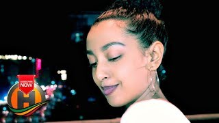 Yabu JC - Gudegna Nat | ጉደኛ ናት - New Ethiopian Music 2019 (Official Video)
