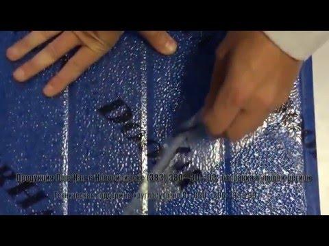 видео: Прилипла защитная пленка к поверхности панели ворот