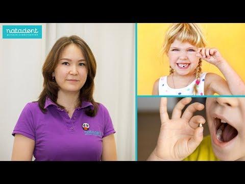 177. Как и когда молочные зубы меняются на постоянные? Натадент