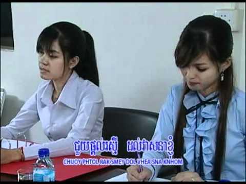 pcu karaoke khmer student song1