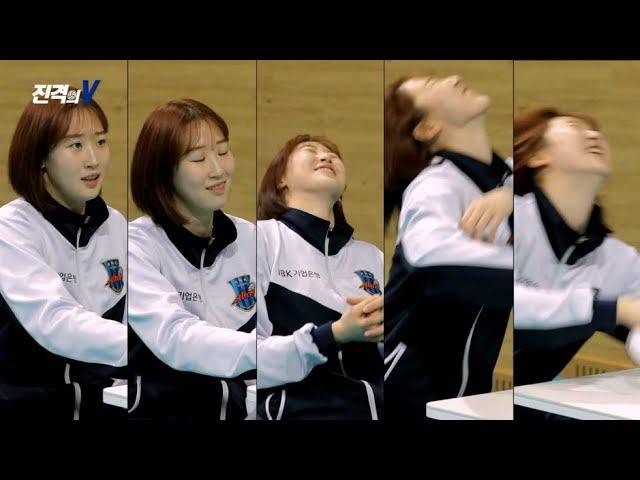 '미녀선수' 고예림에게 유명인 고백 받았냐고 물었더니… #1