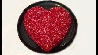 """Салат """"С Любовью""""  / Салат """"Гранатовое Сердце"""" / Pomegranate Heart Salad / Пошаговый Рецепт"""