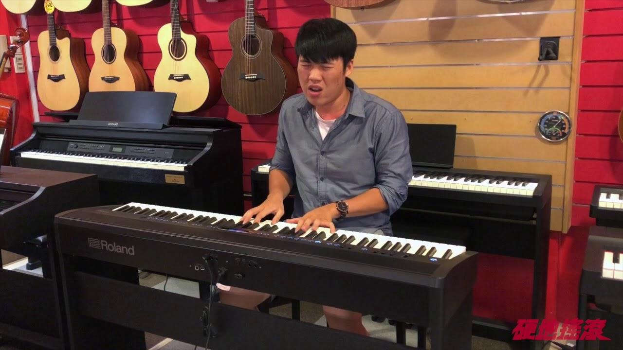 硬地音樂教室 崇恩老師 流行鋼琴示範 畢書盡 - 轉身之後 ( Keyboard Cover ) - YouTube