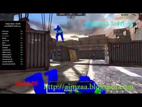 PointBlank ฟรี D3D สไนรัว ยิงรัว PB ฟันรัว กระสุนไม่หมด โปรมอง โอ้พระเจ้าแจกฟรี